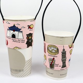 Beverage Cup Cup Green Cup Sleeve Bag - Taiwan Taiwan (Pink)