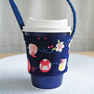 Lovely【Japan Cloth】Moon Bunny Drink Cup Bag, Bag, Green Cup Set, Navy Blue E