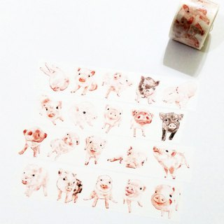 Jielin Washi Tape Piggy