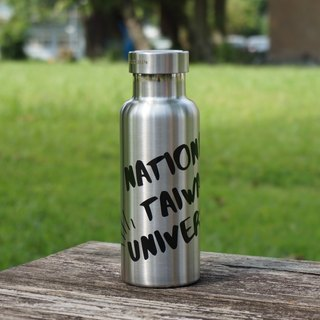 NTU stainless steel full steel cover sports insulation bottle - hair silver