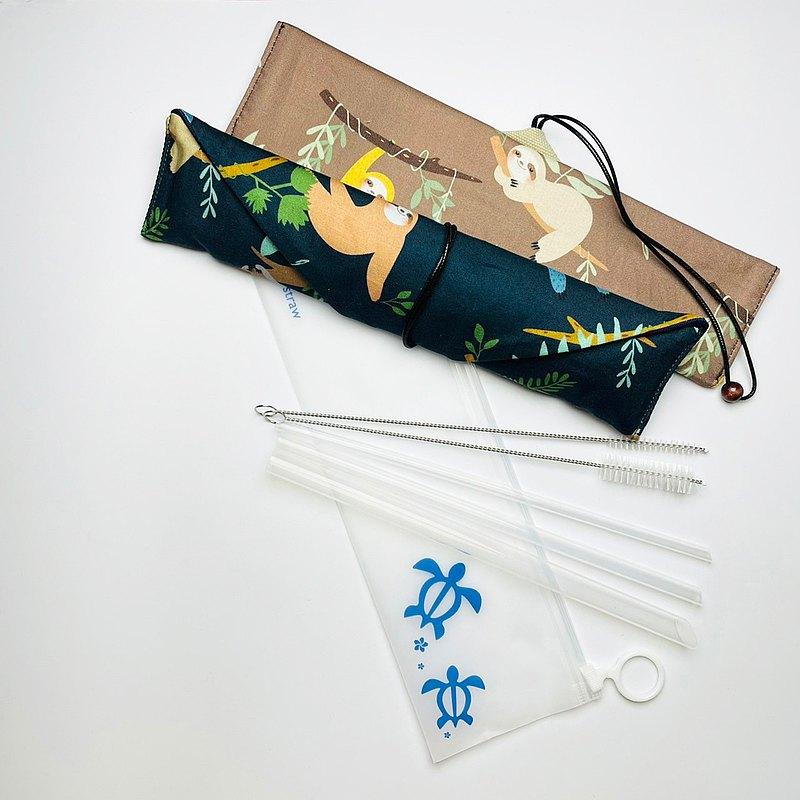 【SGS認證│生醫級環保吸管】哈囉樹懶收納袋+美吉吸管五件組