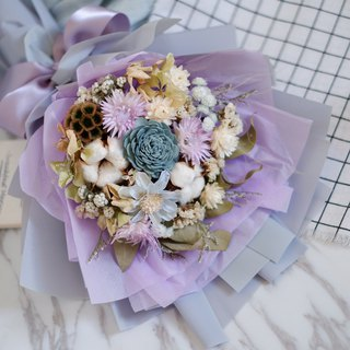To be continued | Youth Purple Bubble Dry Flower Long Bouquet Valentine's Day Graduation Spot