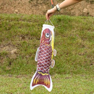 Taiwan Fish Flag 60 CM (Dark Brown)