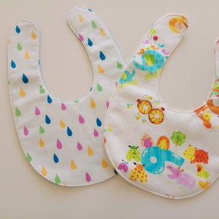 Miwan gift baby bib two gift group