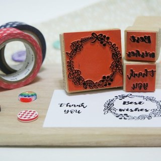 Seal / Romantic Wreath Text Set