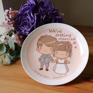 We are married - 8 吋骨瓷盘- Groom / Bride / Wedding Widget / Wedding Gift / New Name Customization