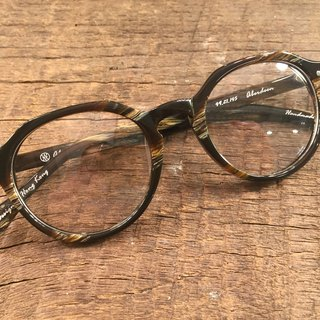Absolute Vintage - Aberdeen Aberdeen Street Retro Glasses - Brown Brown