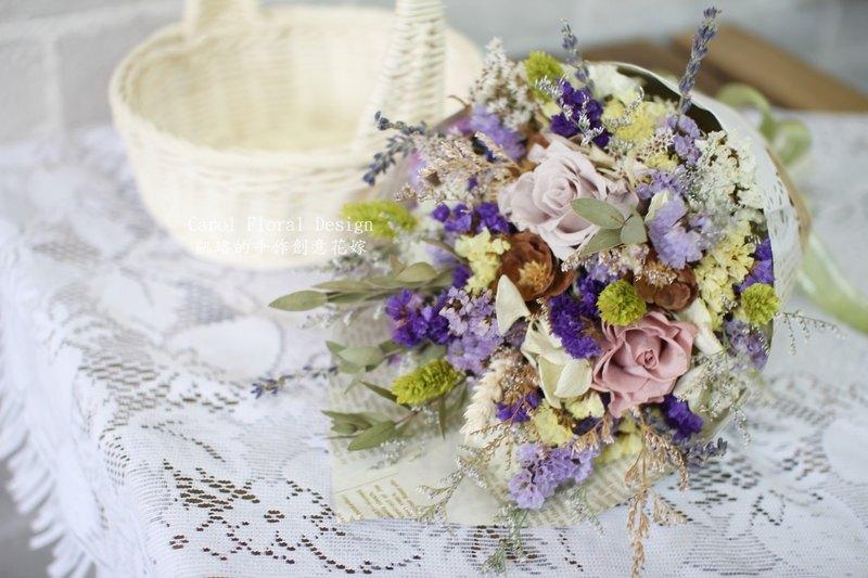 Amaranth [+] dried flower bouquet integrated - eternal flower ...