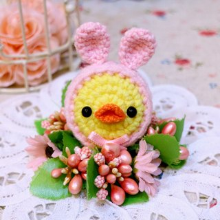 Rabbit hat chick duckling. Telescopic pull ring. Document folder.