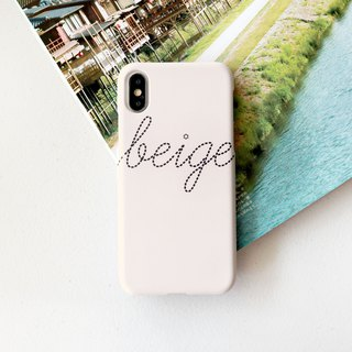 Beige beige phone case