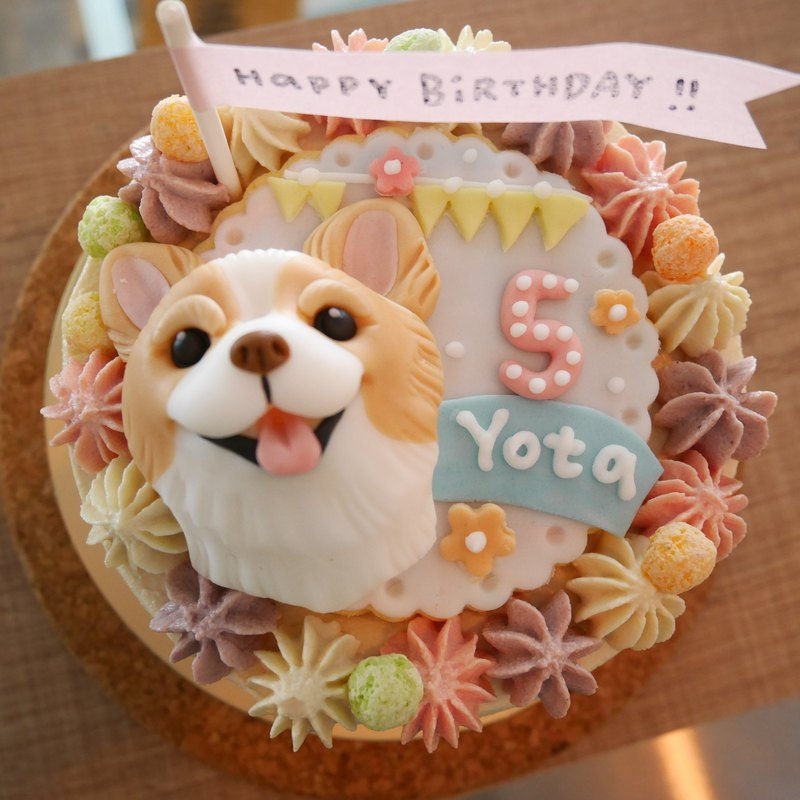 5Customized Dog Cake Please Confirm The Order Information With Us Before Ordering Otherwise It Will Not Be Shipped