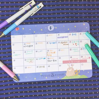 Little Prince Monthly Planner
