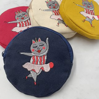 Embroidery Round Shape Coins Bag - Dancing Unicorn Cat