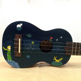 Exclusive orders - Little Prince painted Wukelili (including Wukelili piano / laser engraving)