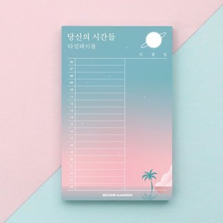 Second Mansion Dream Moonlight Day Plan Notepad -02 Pink Aurora, PLD63505
