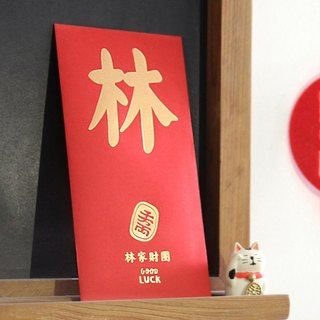 U-PICK original product life gifts bags series surname ceremony wedding supplies red envelopes red packets