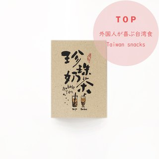 Pearl Milk Tea - Taiwanese Snacks Series Calligraphy Postcard