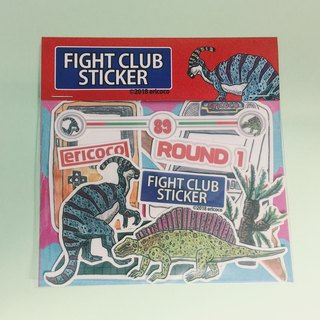 Fight club - Dinosaurs match game sticker set