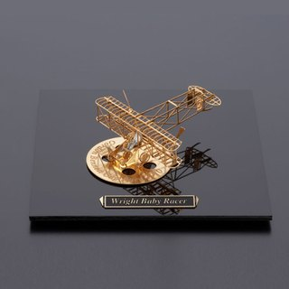 Japan Aerobase Metal Model Assembly Aircraft - Wright Baby Racer Brass Edition (1/160)
