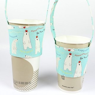 Drink Cup Set Eco Cup Case - Apple Polar Bear (Blue)