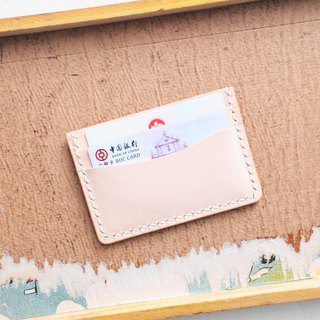 2+1咭 leather material pack free engraved name card holder Italian vegetable tanned ticket holder leather DIY