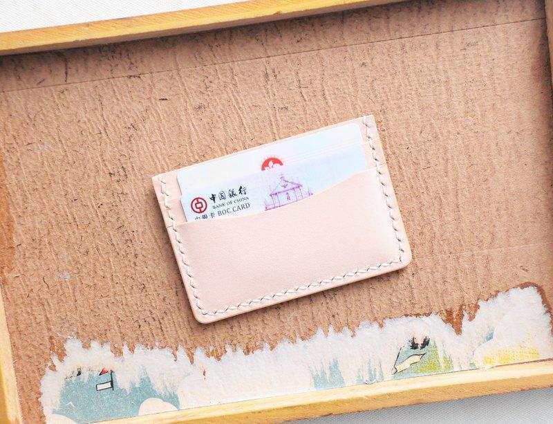 2+1咭套 皮革材料包 免費刻名 名片夾 意大利 植鞣 票夾 皮革DIY