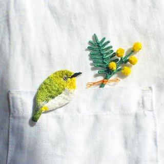 Green Eye Acacia Hong Kong Wild Bird Embroidered Brooch