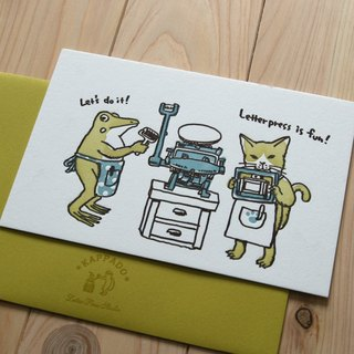 Letterpress is fun! ---Letterpress card