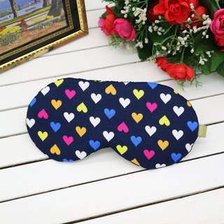 Love adjustable eye mask send storage bag sleep mask