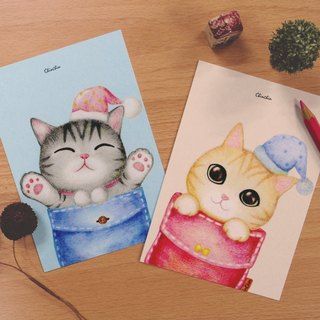 ChinChin painted postcards kitty - cat pocket series (two into a group)
