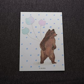 Ni.kou bear balloon postcard