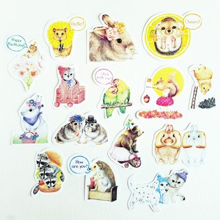 A small animal stickers sticker package