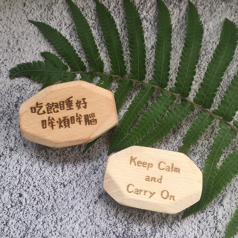 [Additional purchase area, please do not order separately] Jenga wood stone custom mine carving