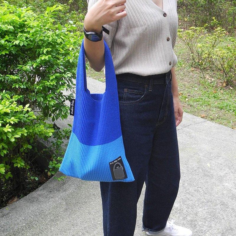 羅紋針織提袋 / Ribs Tote - 深藍x淺藍