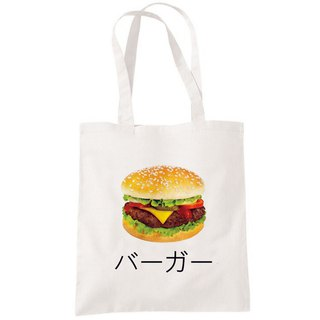 Japanese Burger Canvas Hand Shoulder Portable Shopping Bag - Beige Burger Toast Japanese Japanese Bread Breakfast Food Cream Design Own Brand