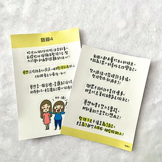Quotes sticker 4