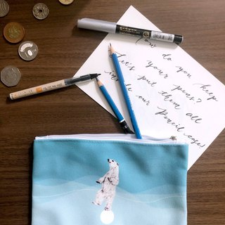 Party Animal Canvas Pencil Case - Polar Bear
