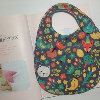 \ Autumn and winter new / fairy tale forest double-sided bib