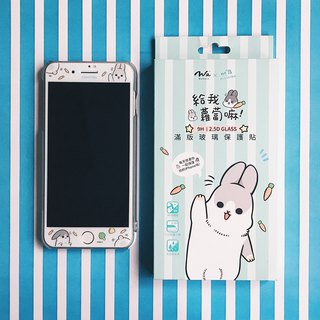 iPhone6/iPhone7/iPhone8 glass protector / authorization / gift / hemp rabbit