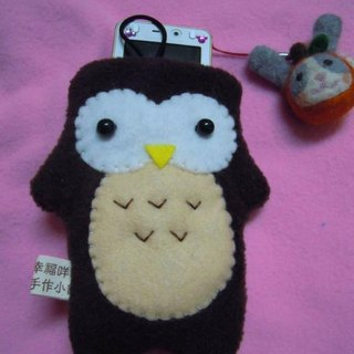Happiness bleating hand for Shop - Owls cell phone pocket camera bag backpack travel card