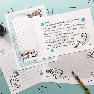 Letter  Writing  Set 【Thinker  animals】with stickers