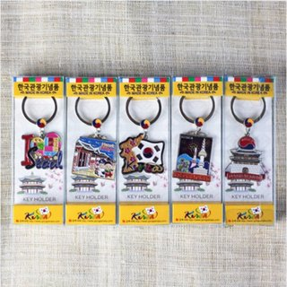 Premium Korean-Made Traditional Key Ring - SEOUL (5pcs per 1set)