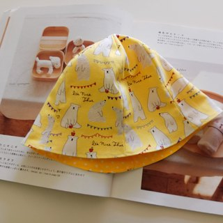 < Material Pack > Polar Bear Baby Hat Kit (cloth has been cut, just sew)