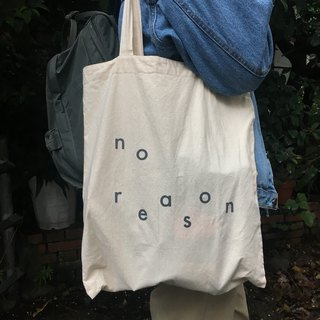Green shopping bag / no reason