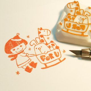 【Christmas Stamp】For u