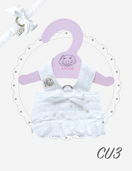Among dog harness halter camisole dream white