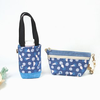 Xiaoniu Village Green Water Bottle Bag Crossbody Bag [Soft and Light Geometry - Gray Blue Bag Group] SH-02