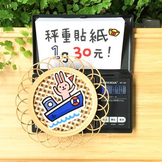 Gag weighing scales small stickers - [5] Rabbit puff puff