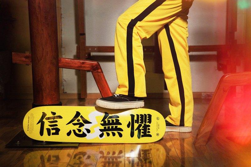 Faith & Fearless – Skateboard Yellow 黃色滑板
