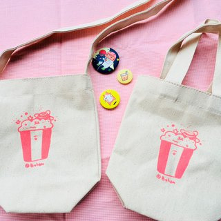 Drink bag / popcorn bucket with two to buy, as long as 400 yuan